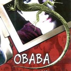Obaba.jpg