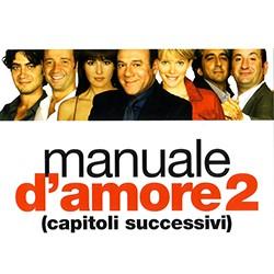 manualedamore 2.jpg
