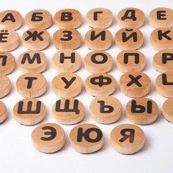 Alfabeto_russo_legno